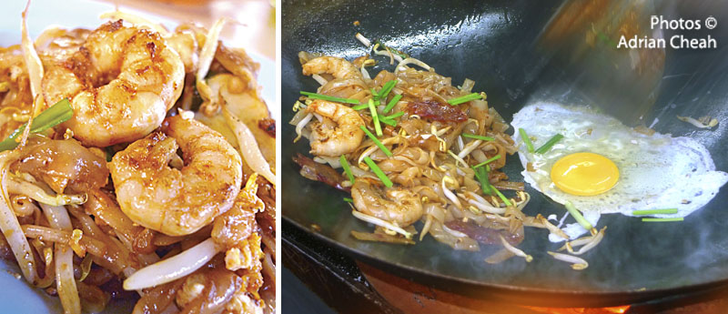 Penang Char Koay Teow © Adrian Cheah